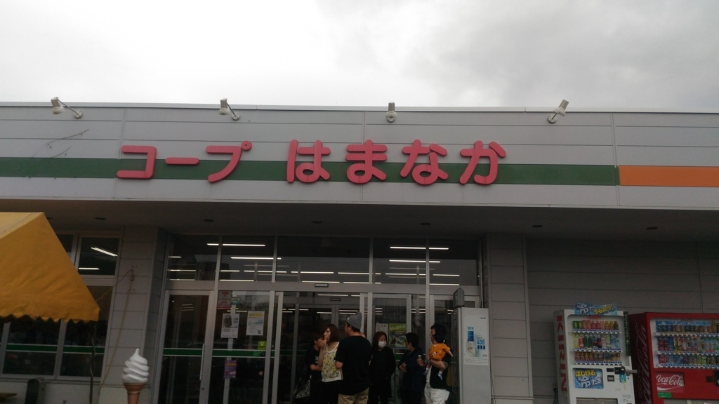 f:id:kushiro_gourmet:20180815000624j:plain