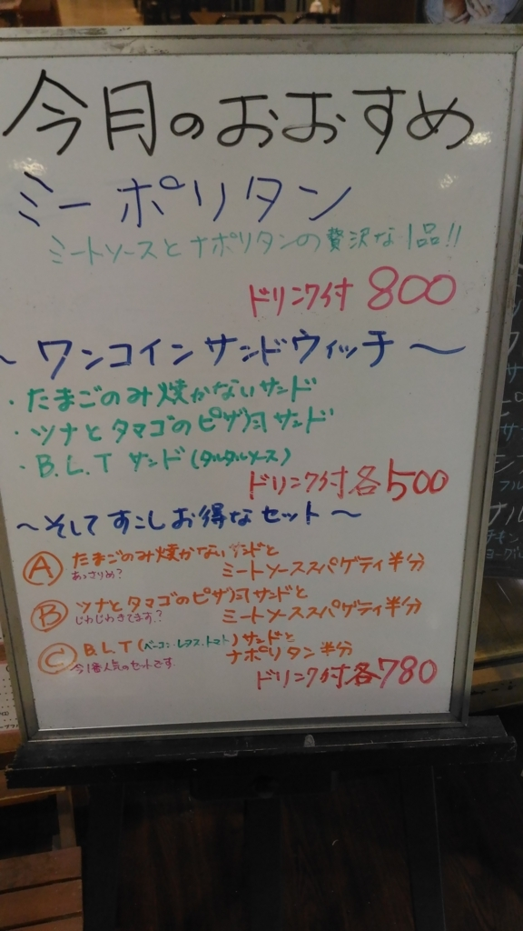 f:id:kushiro_gourmet:20180823004052j:plain