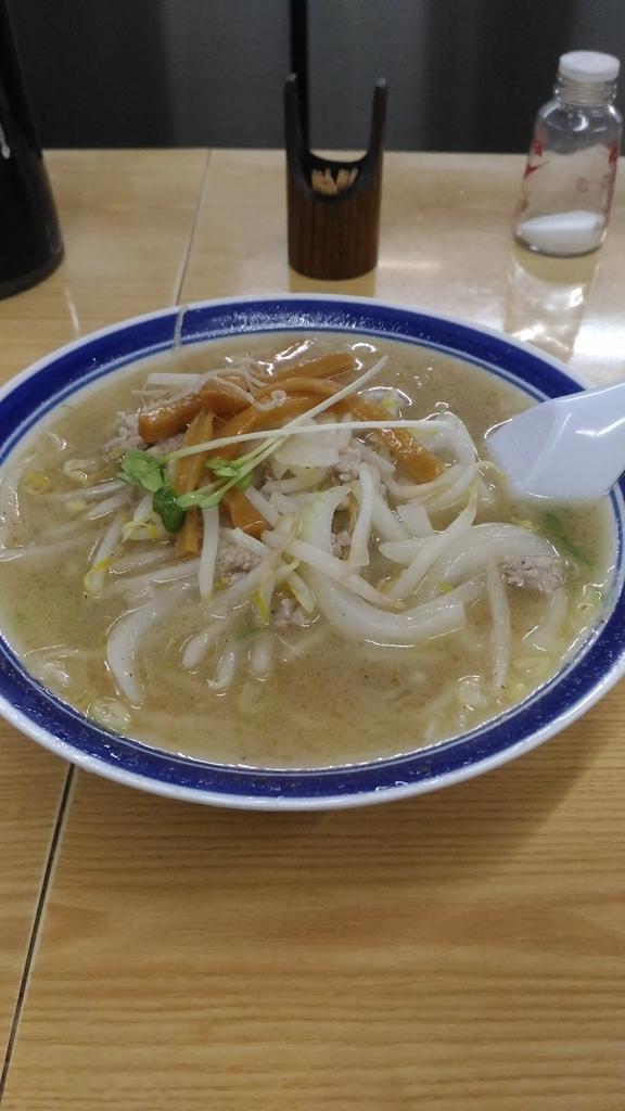 f:id:kushiro_gourmet:20180830222518j:plain