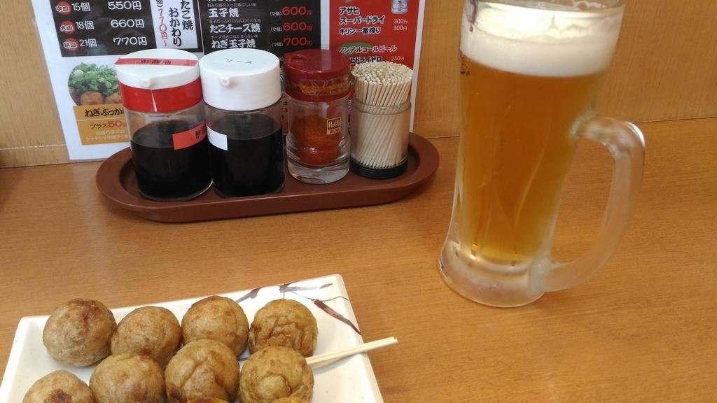 f:id:kushiro_gourmet:20181001010118j:plain