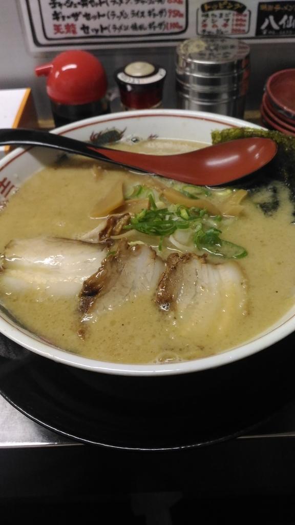 f:id:kushiro_gourmet:20181002212941j:plain