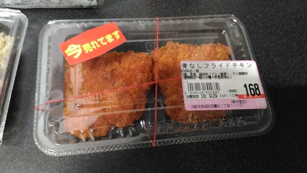 f:id:kushiro_gourmet:20181004012041j:plain
