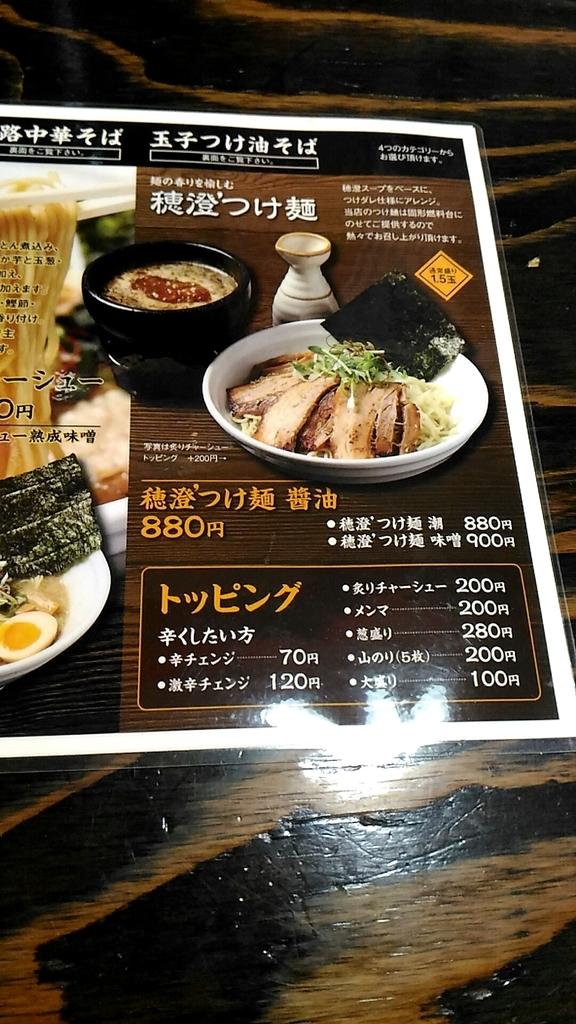 f:id:kushiro_gourmet:20181007223448j:plain