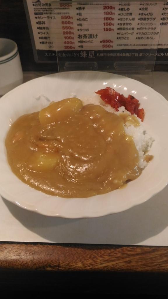 f:id:kushiro_gourmet:20181010224938j:plain