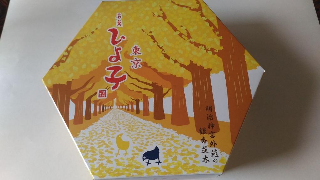 f:id:kushiro_gourmet:20181014000144j:plain