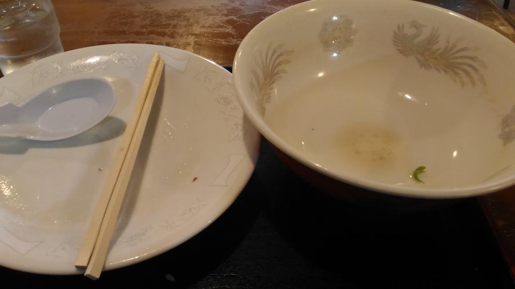 f:id:kushiro_gourmet:20181025000816j:plain