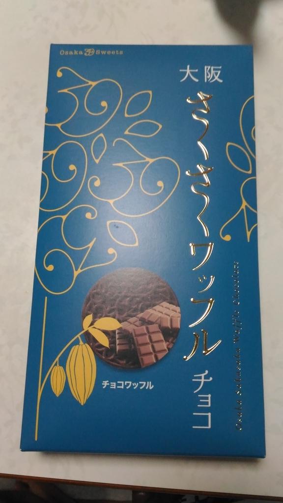 f:id:kushiro_gourmet:20181114004014j:plain