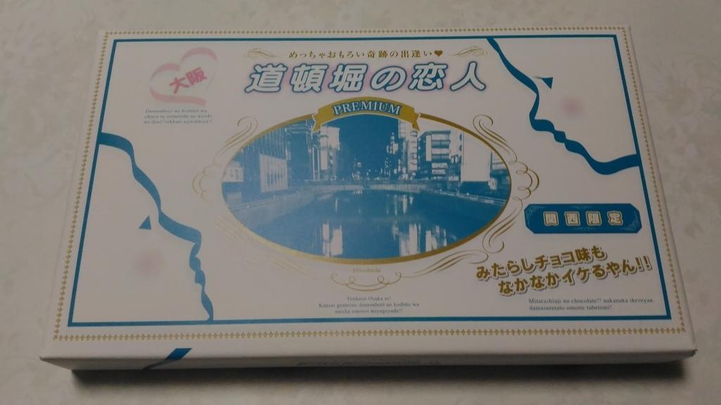 f:id:kushiro_gourmet:20181210233518j:plain