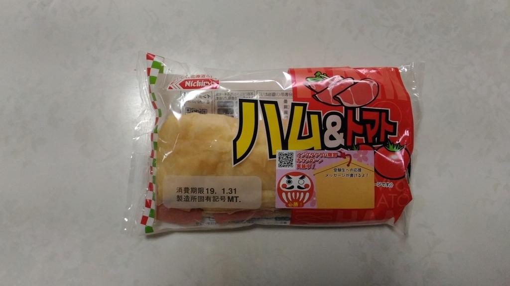 f:id:kushiro_gourmet:20190208005339j:plain