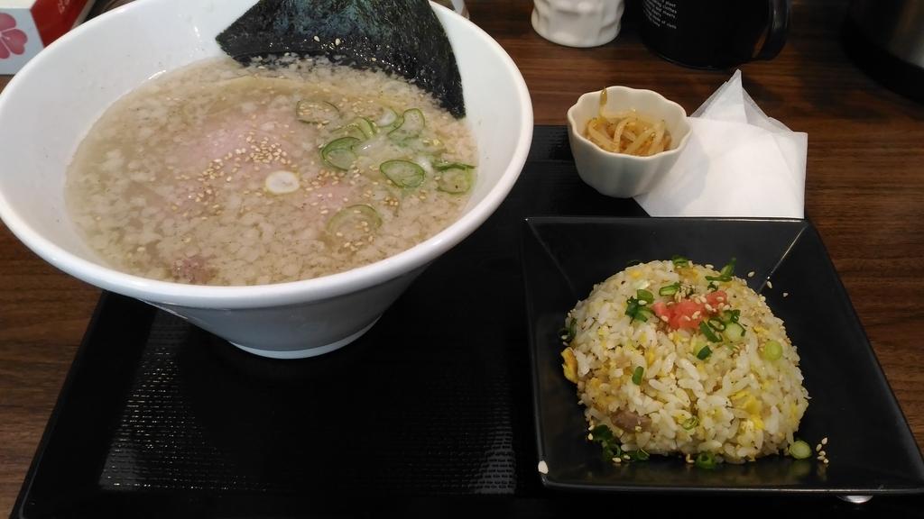 f:id:kushiro_gourmet:20190226210230j:plain