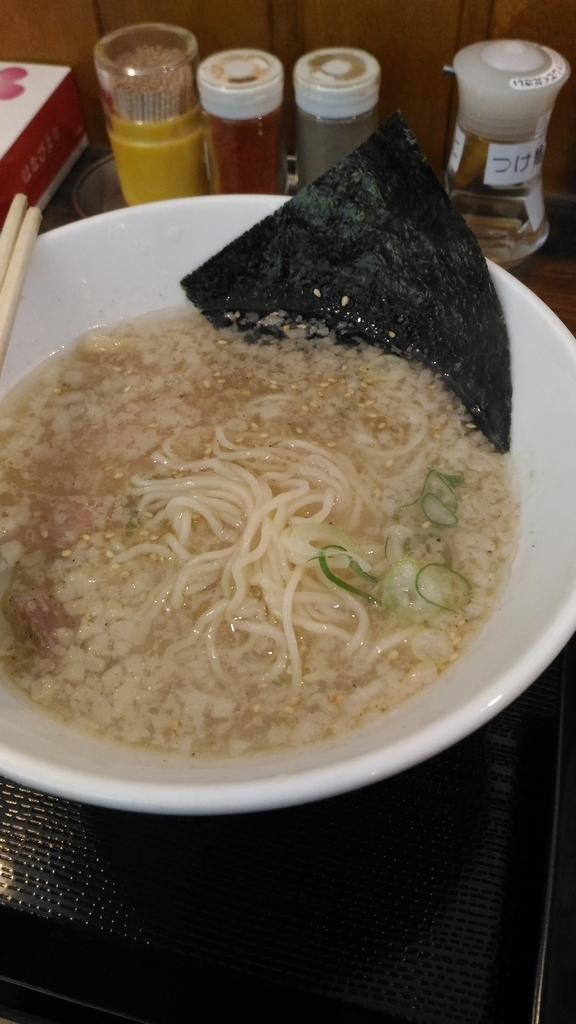 f:id:kushiro_gourmet:20190226211035j:plain