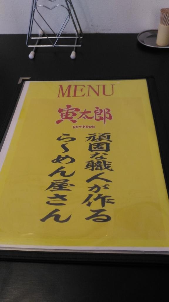 f:id:kushiro_gourmet:20190305144837j:plain