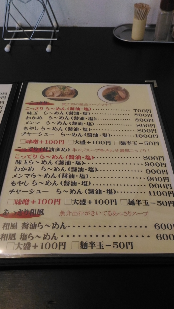 f:id:kushiro_gourmet:20190305145153j:plain