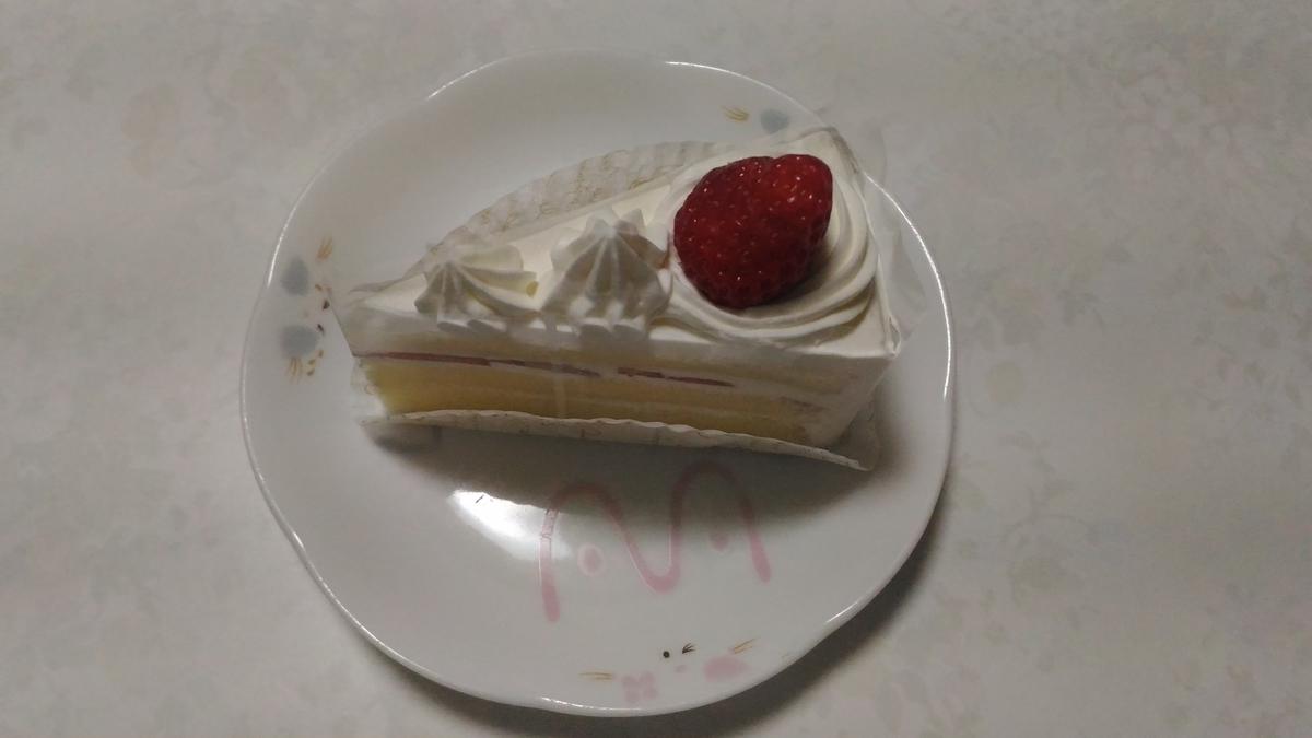f:id:kushiro_gourmet:20190318203712j:plain