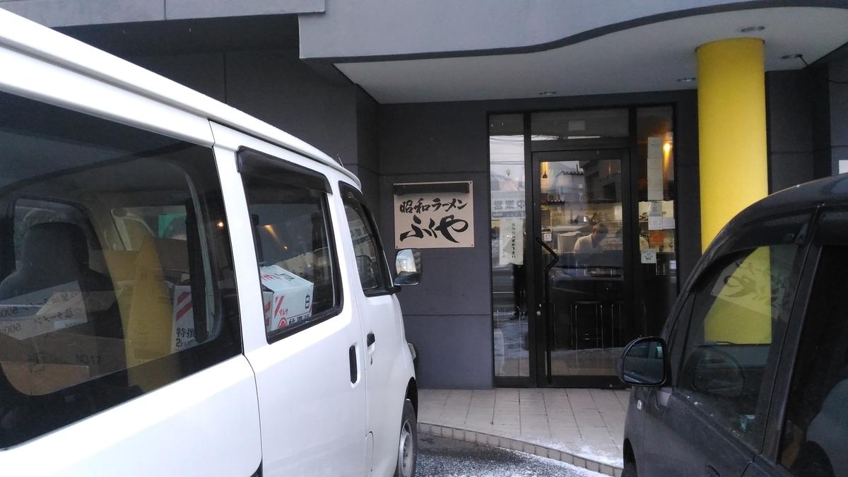f:id:kushiro_gourmet:20190322235417j:plain