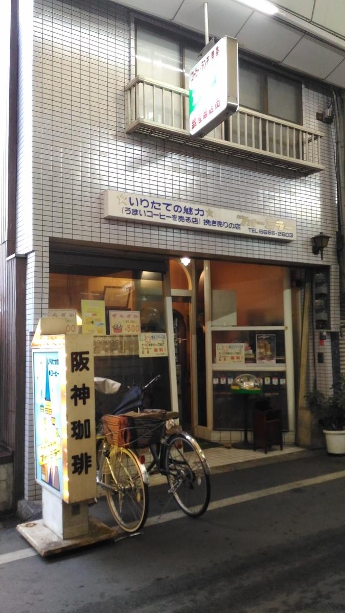 f:id:kushiro_gourmet:20190415215424j:plain