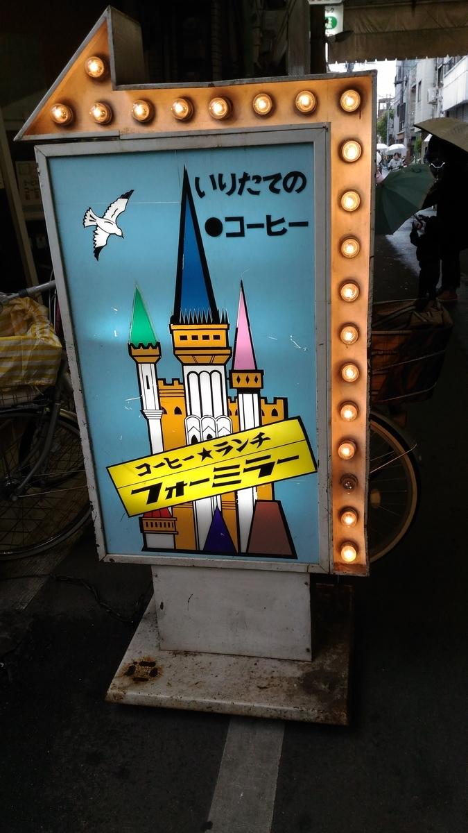 f:id:kushiro_gourmet:20190415215451j:plain