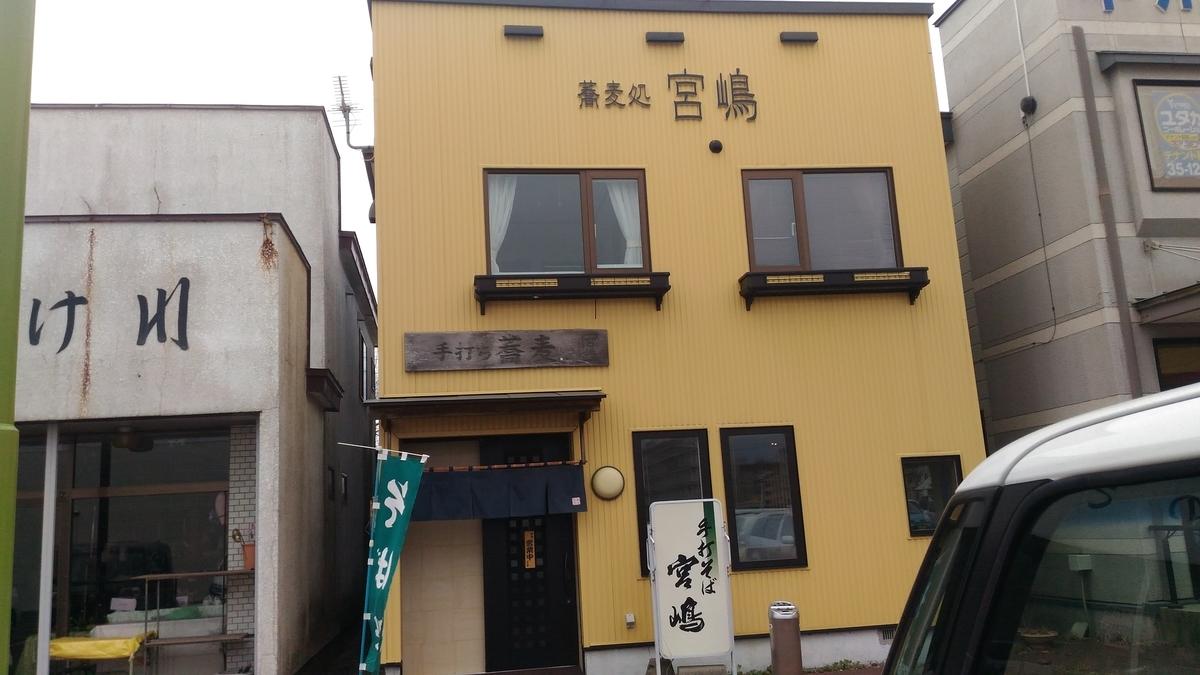 f:id:kushiro_gourmet:20190425134728j:plain
