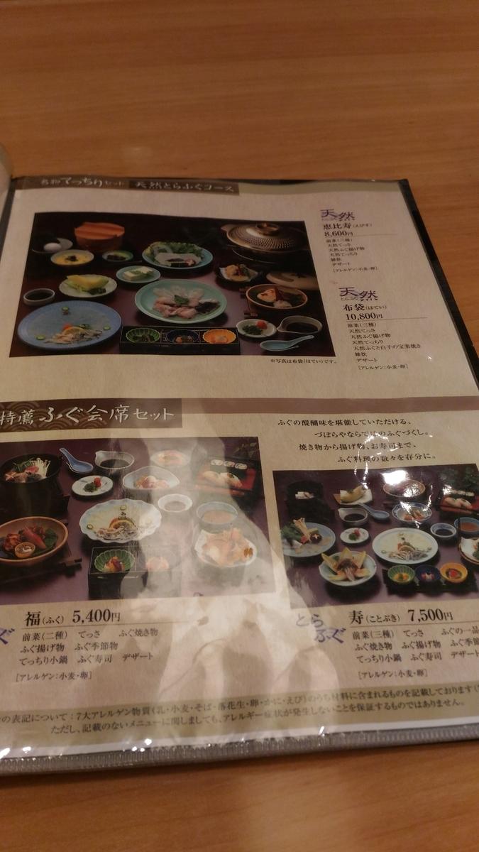 f:id:kushiro_gourmet:20190512203854j:plain