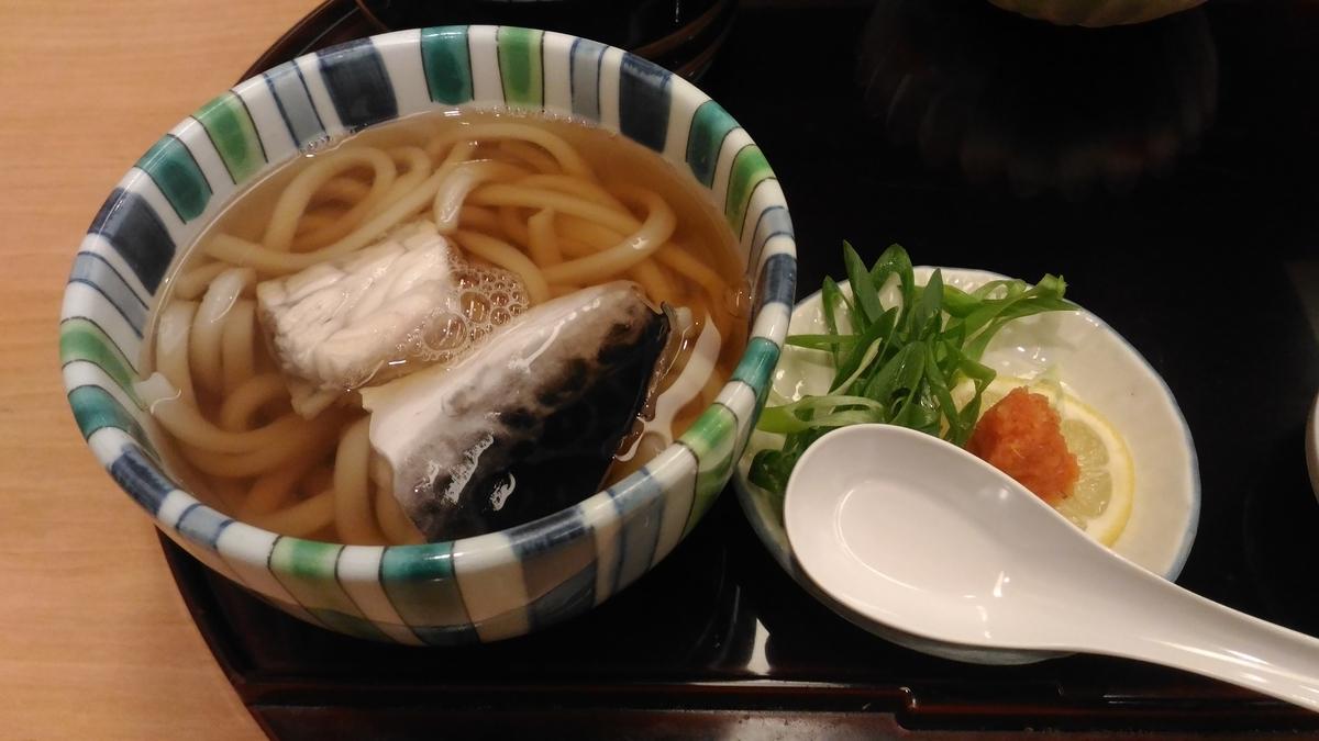 f:id:kushiro_gourmet:20190512205508j:plain