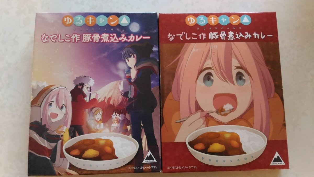 f:id:kushiro_gourmet:20190516195245j:plain
