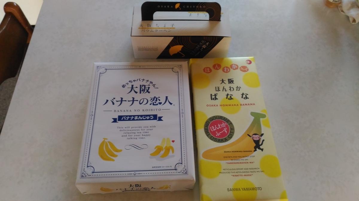 f:id:kushiro_gourmet:20190517223740j:plain