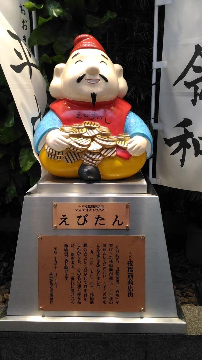 f:id:kushiro_gourmet:20190520162323j:plain