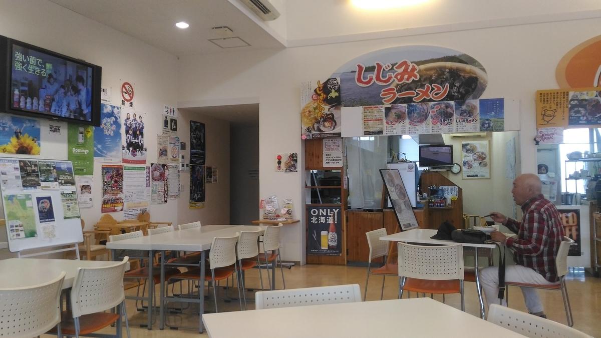 f:id:kushiro_gourmet:20190528001737j:plain