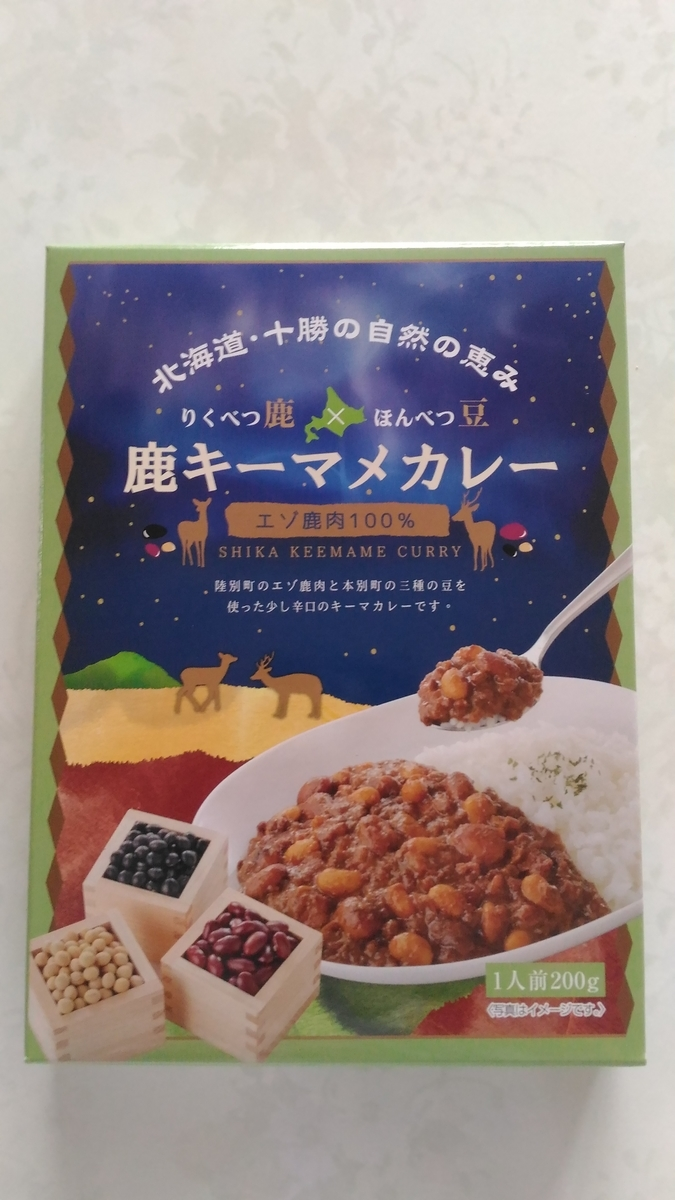 f:id:kushiro_gourmet:20190606005551j:plain