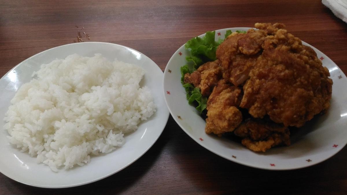 f:id:kushiro_gourmet:20190607151432j:plain