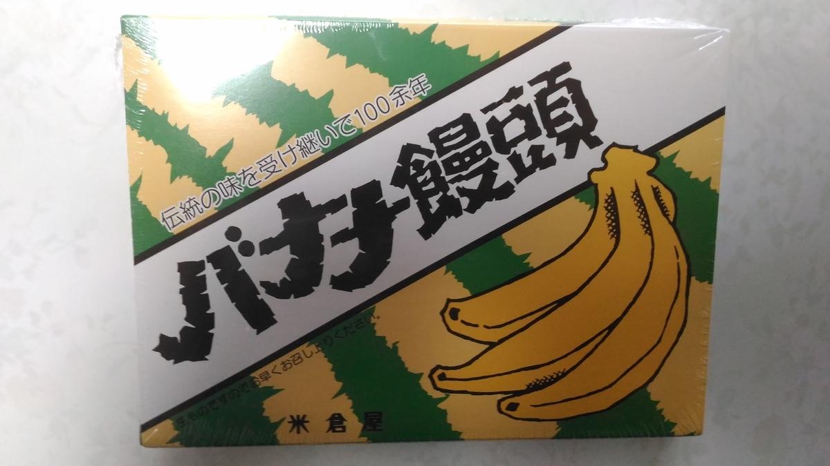f:id:kushiro_gourmet:20190622002543j:plain