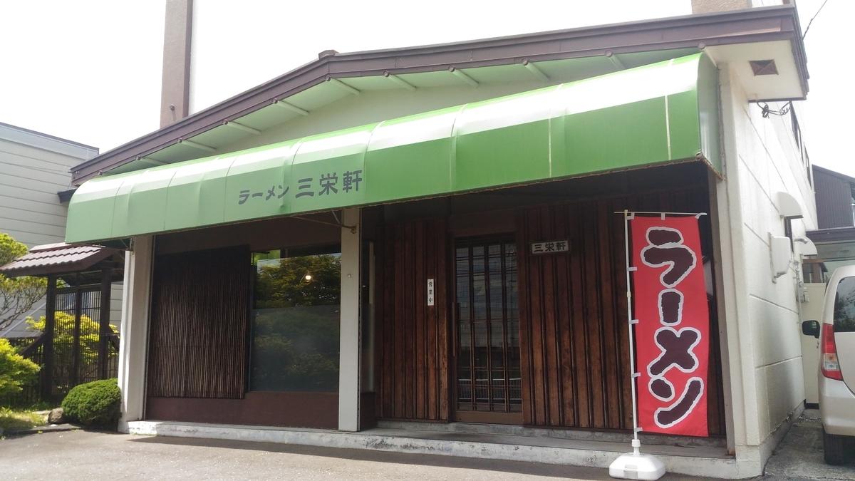 f:id:kushiro_gourmet:20190624125825j:plain