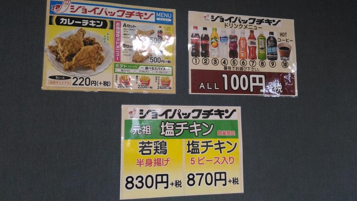 f:id:kushiro_gourmet:20190628125758j:plain