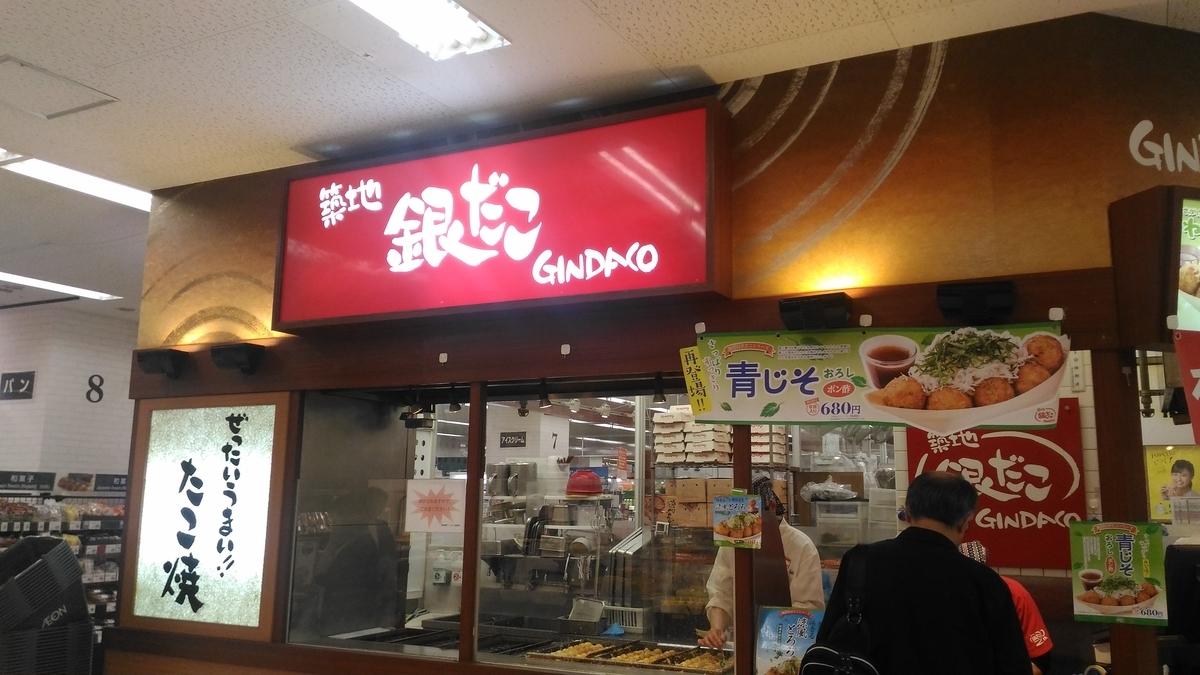f:id:kushiro_gourmet:20190628142727j:plain