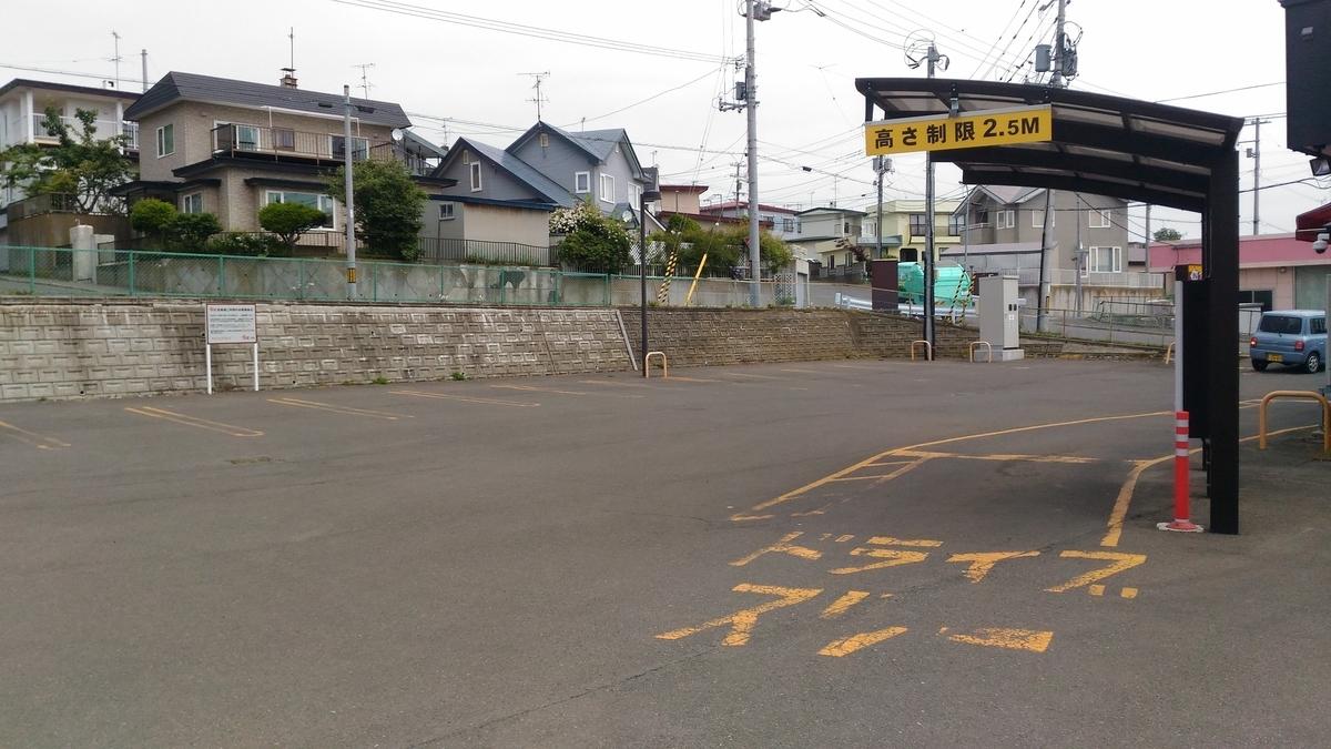 f:id:kushiro_gourmet:20190711121531j:plain