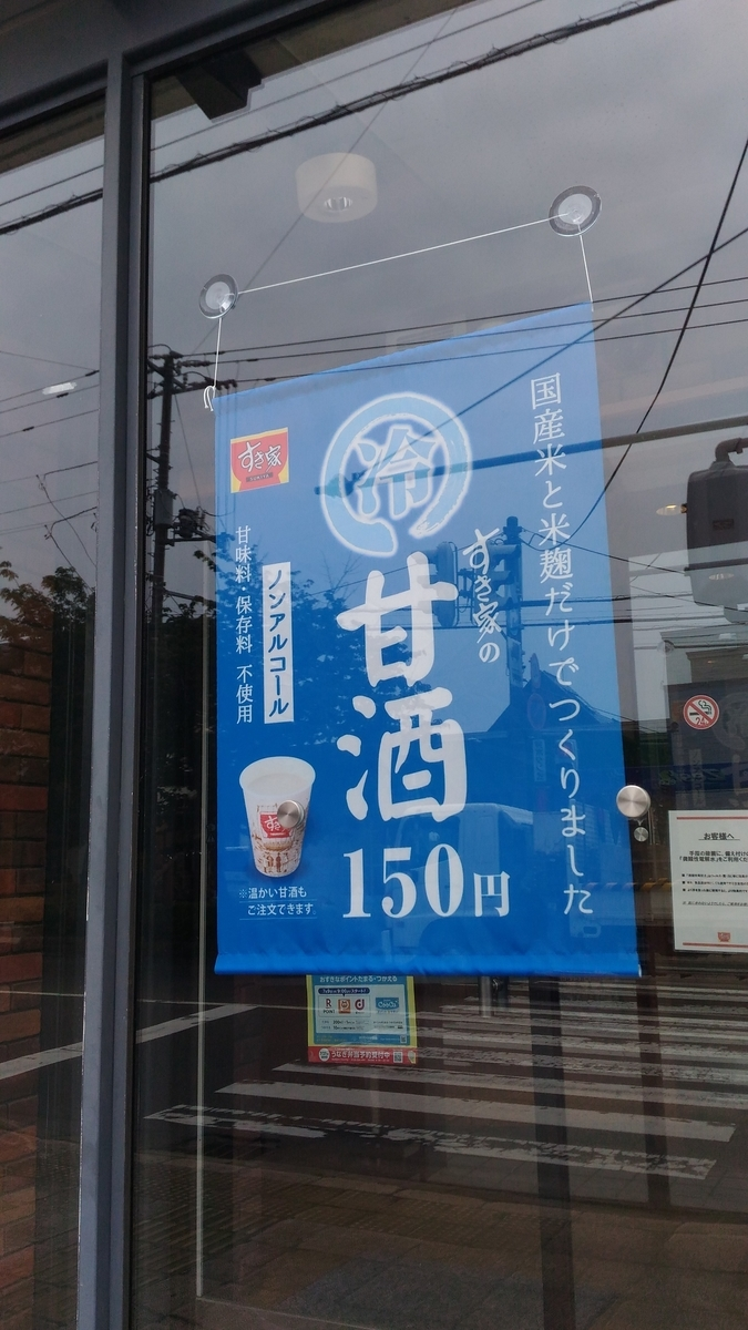 f:id:kushiro_gourmet:20190711124016j:plain