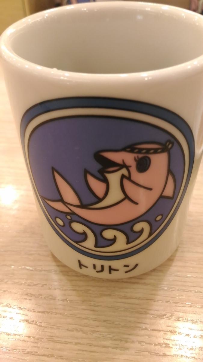 f:id:kushiro_gourmet:20190712002314j:plain