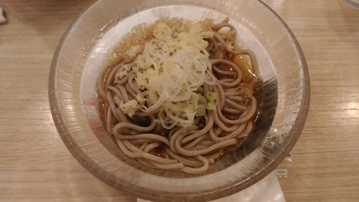 f:id:kushiro_gourmet:20190712004816j:plain