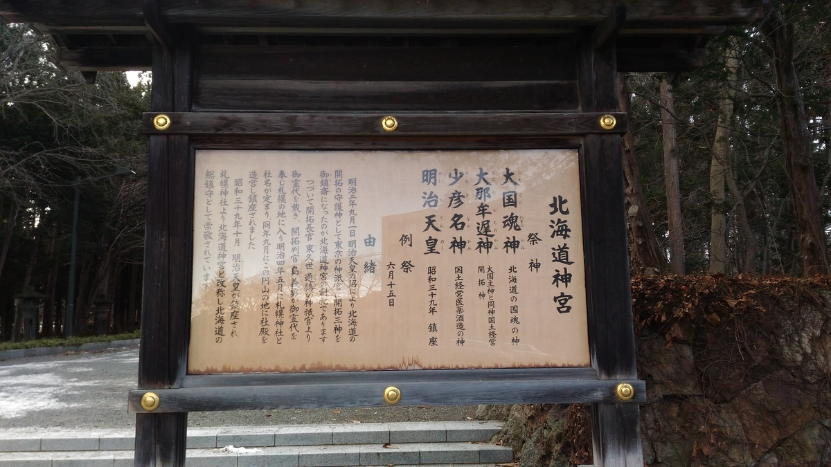 f:id:kushiro_gourmet:20190812095747j:plain