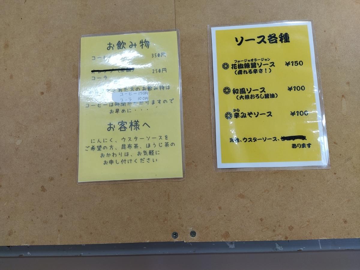 f:id:kushiro_gourmet:20190819123122j:plain