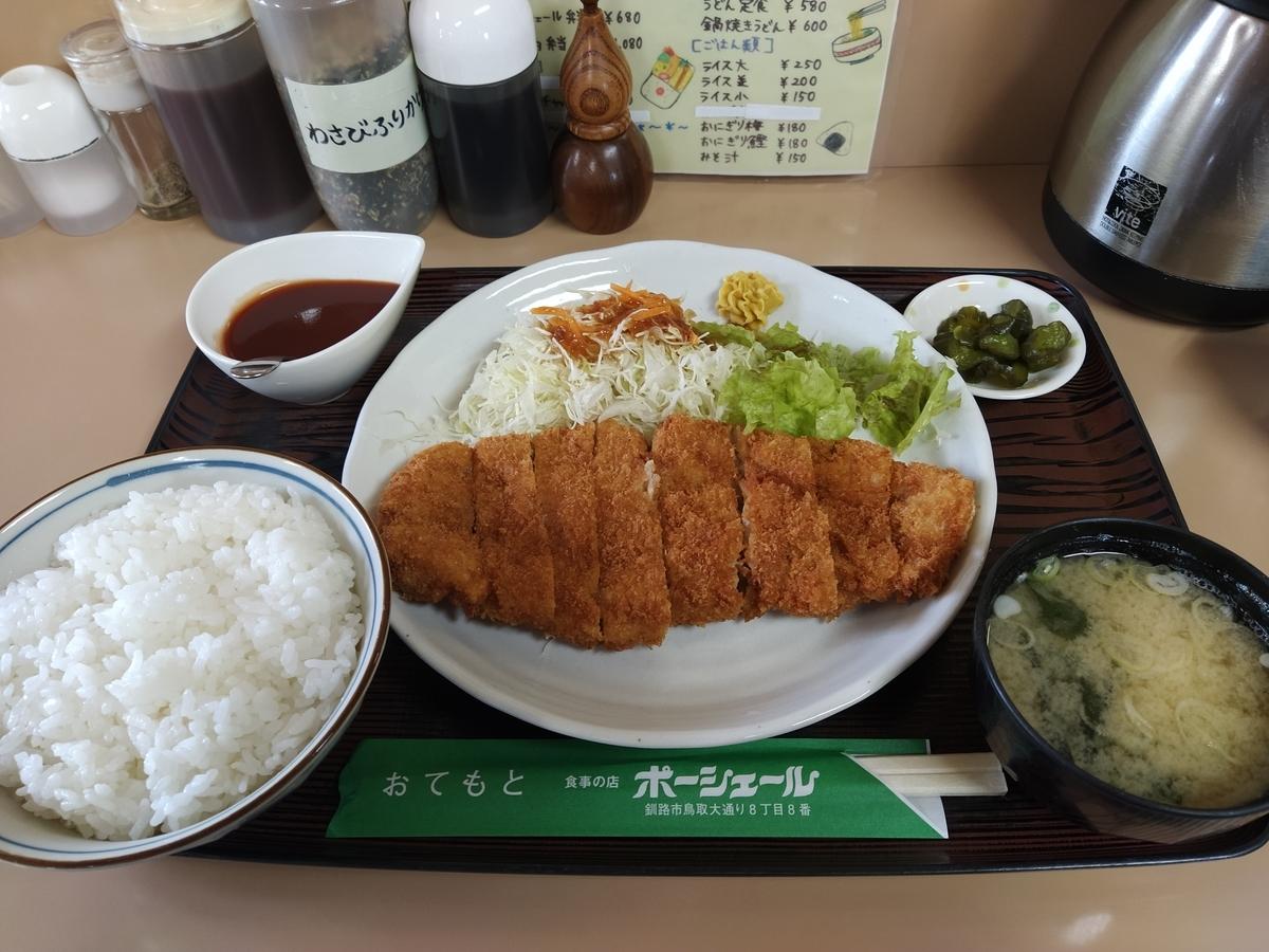 f:id:kushiro_gourmet:20190819123849j:plain