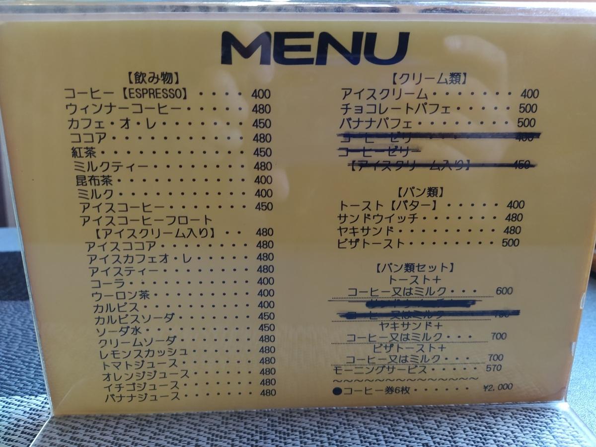 f:id:kushiro_gourmet:20190903142109j:plain