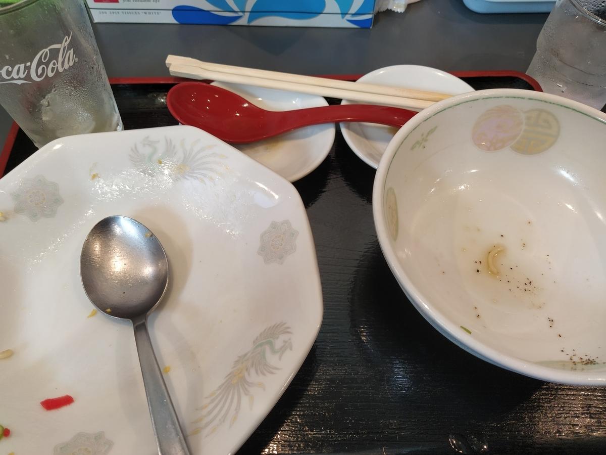 f:id:kushiro_gourmet:20190910125332j:plain