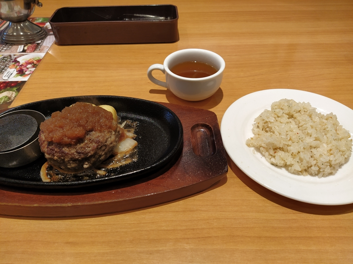 f:id:kushiro_gourmet:20190930204150j:plain
