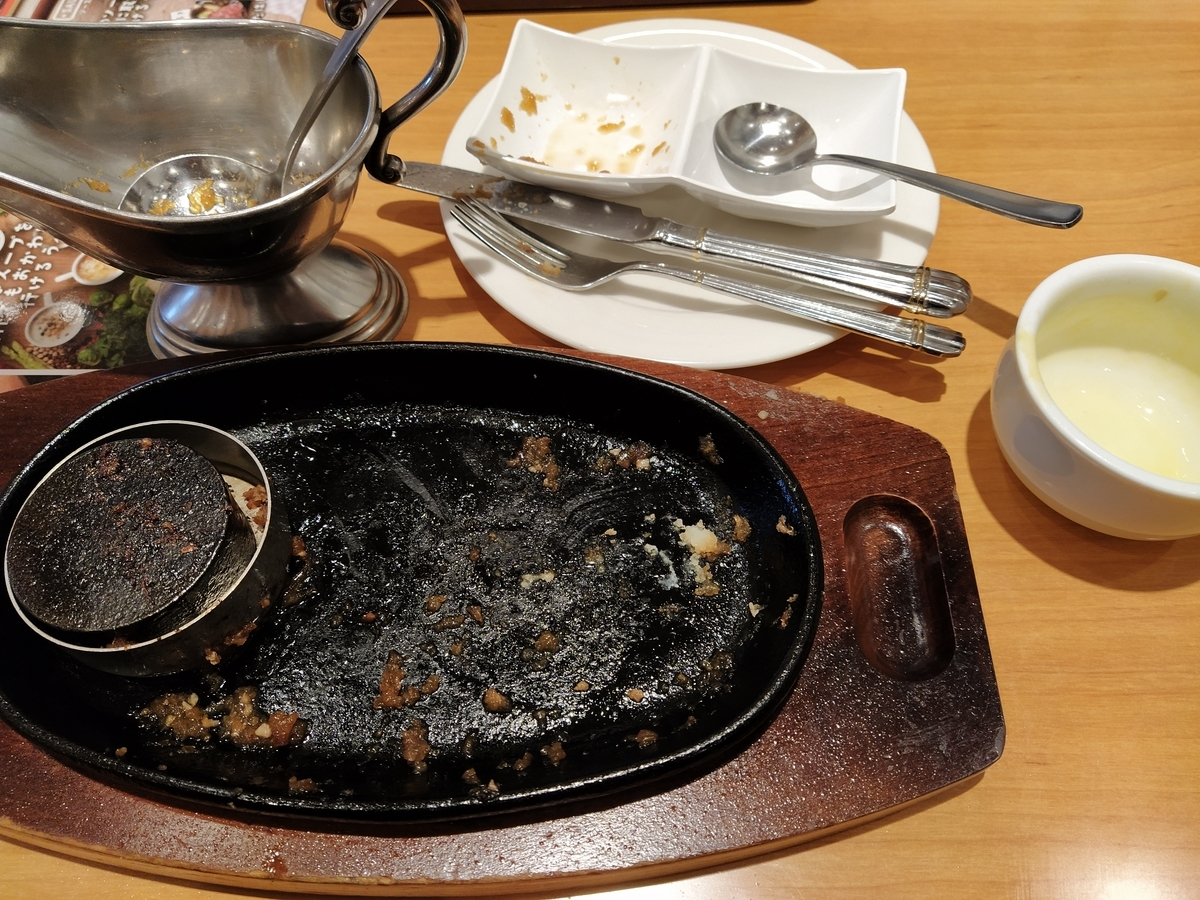 f:id:kushiro_gourmet:20190930204916j:plain