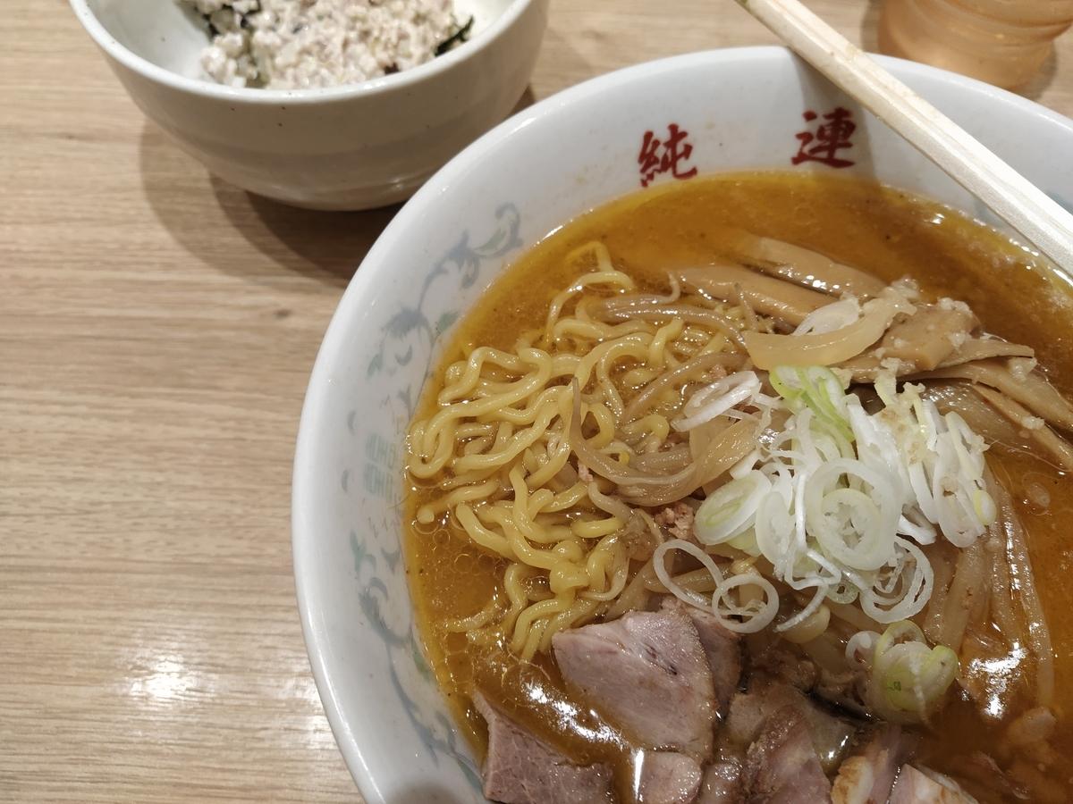 f:id:kushiro_gourmet:20191006204736j:plain