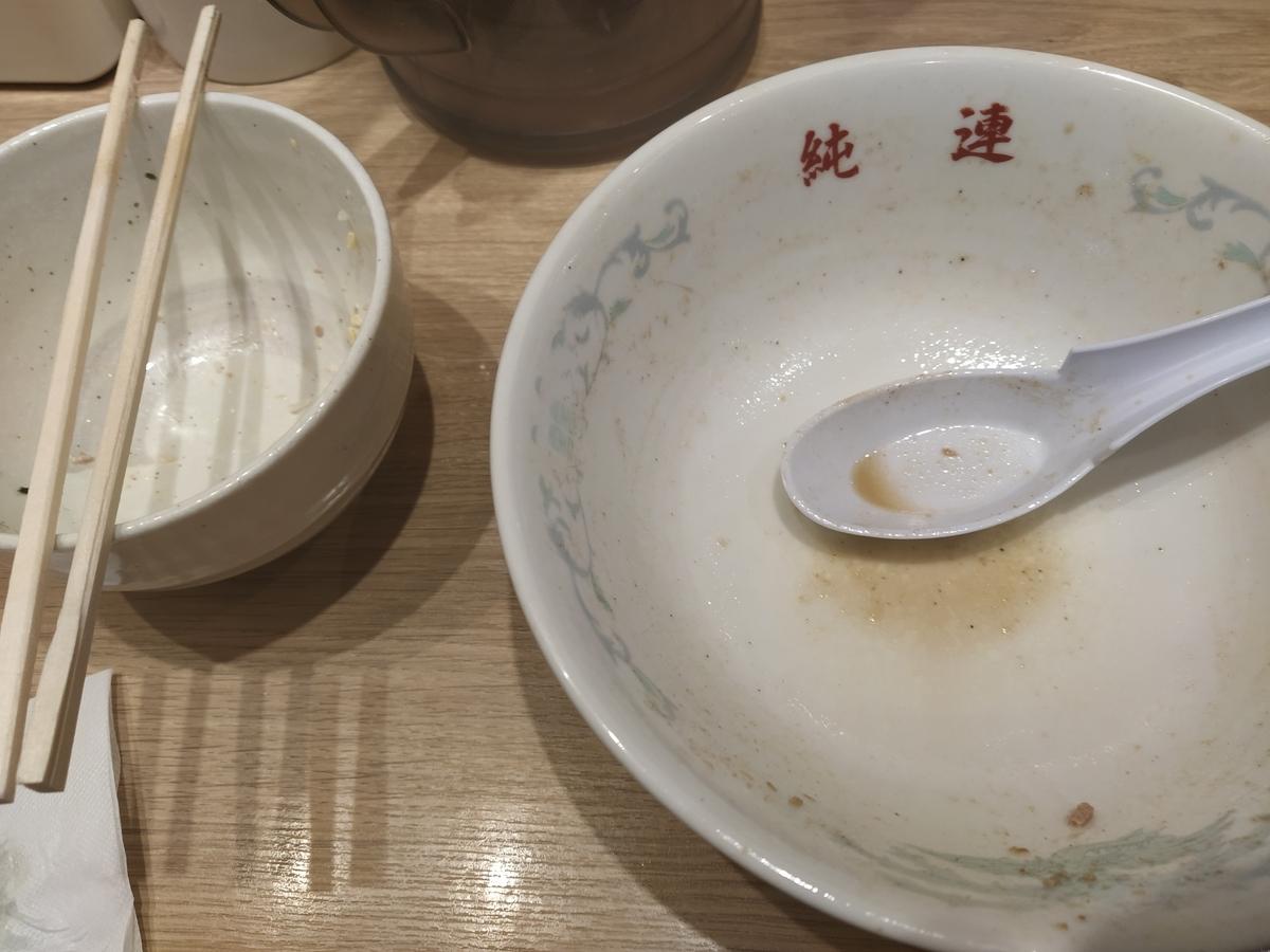 f:id:kushiro_gourmet:20191006205417j:plain