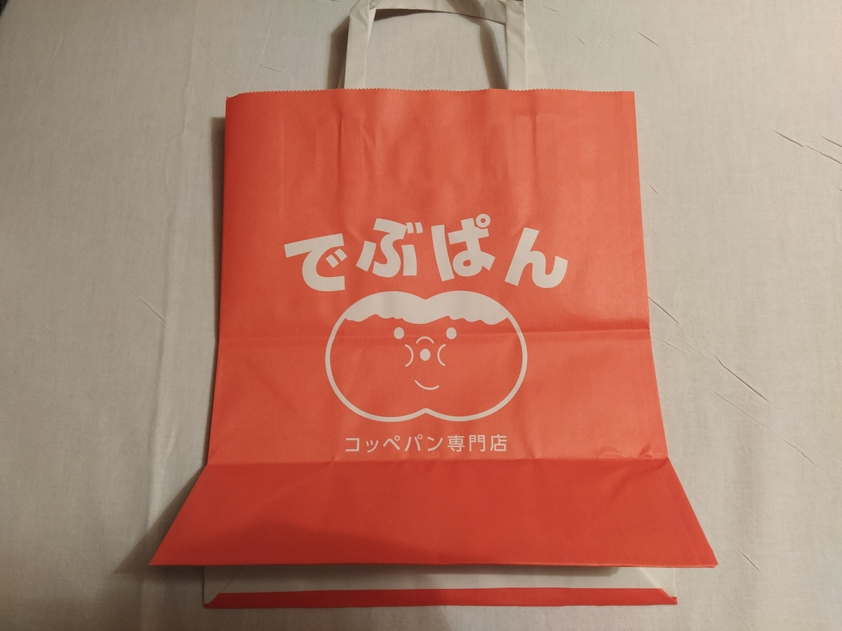f:id:kushiro_gourmet:20191007172309j:plain