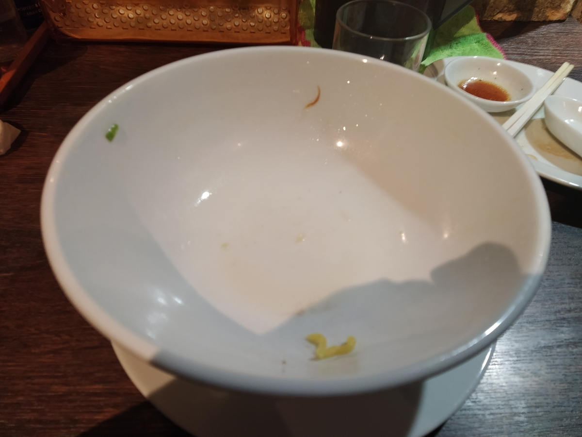 f:id:kushiro_gourmet:20191008213816j:plain