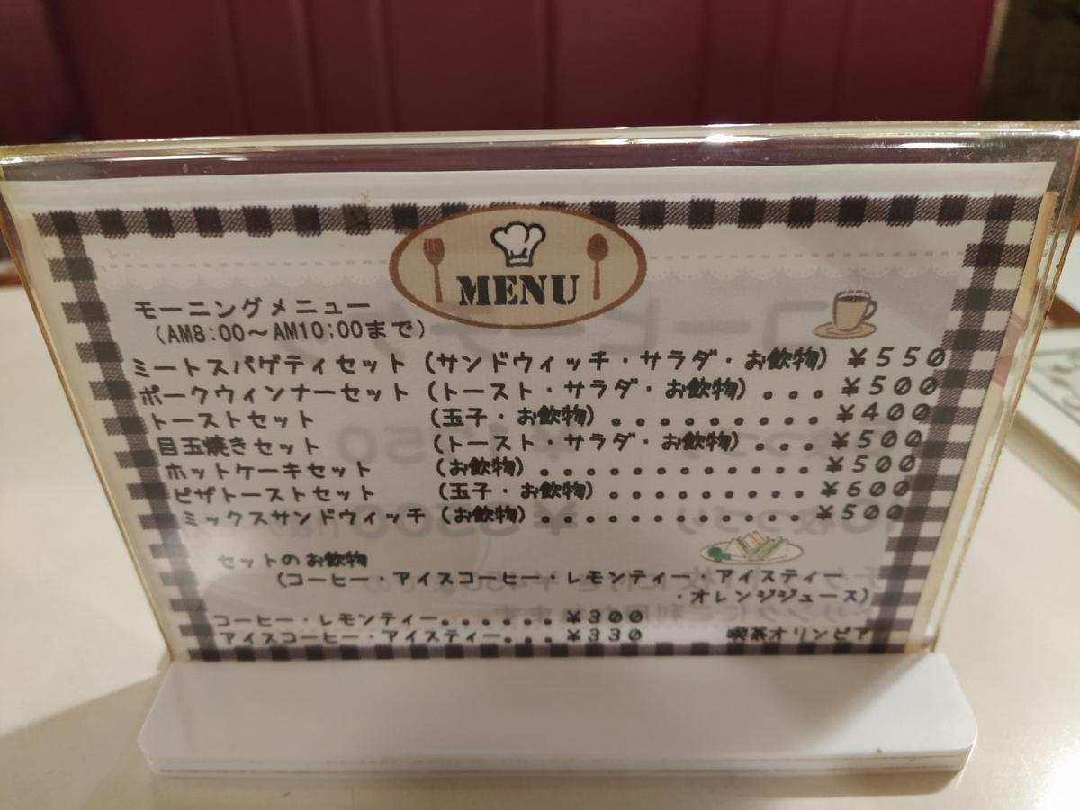 f:id:kushiro_gourmet:20191009231645j:plain